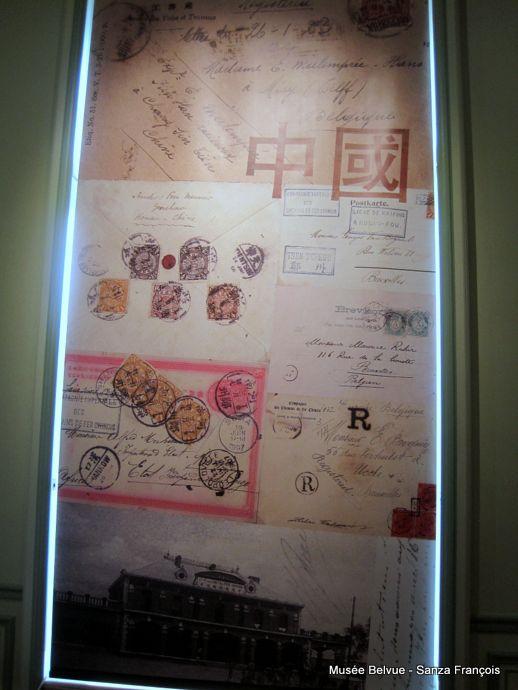Timbres Musée Belvue  (14).JPG