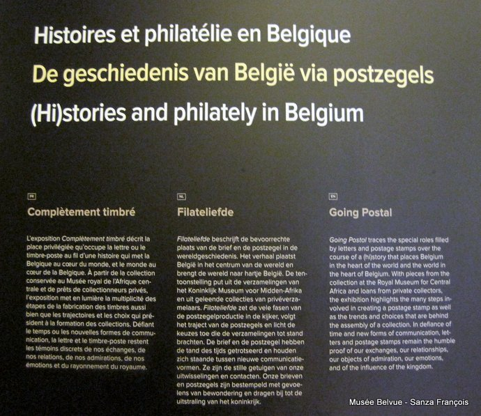 Timbres Musée Belvue  (4).JPG