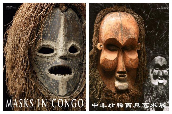 1-EXPO CONGO GALLERY CHINE.jpg