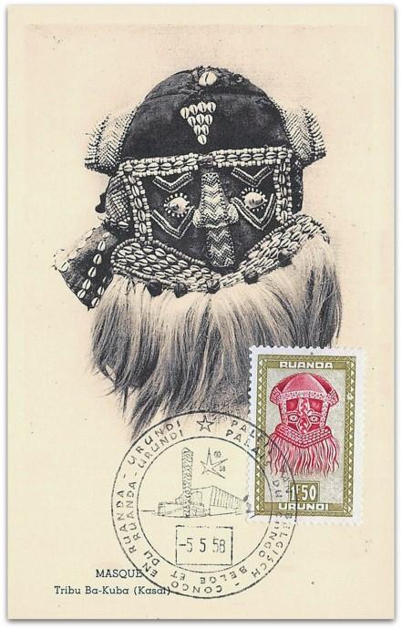 1-CONGO BELGE Masque Ba-Kuba - Kasai.jpg