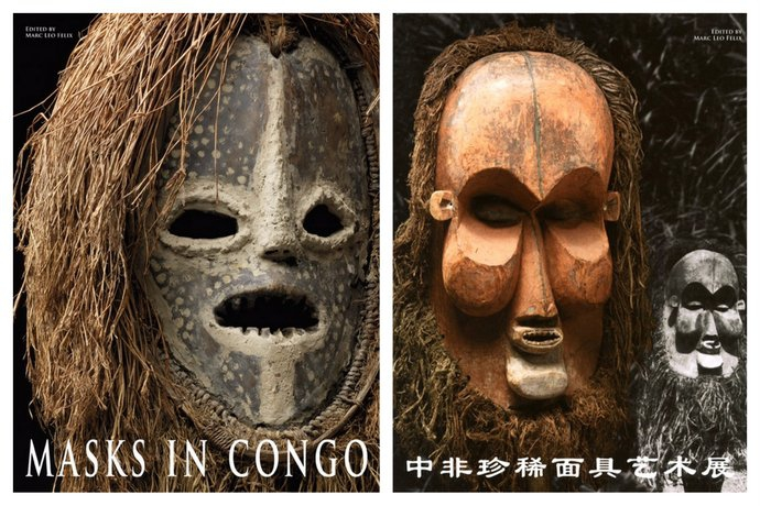 1-EXPO CONGO GALLERY CHINE.jpg